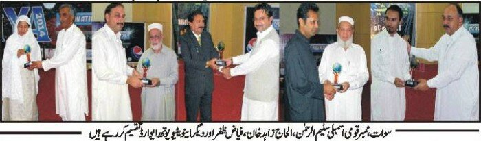 Talat-Hussain-at-Innovative-Youth-Awards
