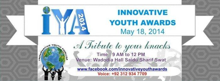 Innovative-Youth-Awards-2014